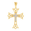 """Two Tone Solid Yellow & White Gold Layered Cutout Cross Pendant Necklace  (1.82"""")"""