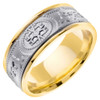 Celtic Wedding Band - 14K White Gold Mystic Two Tone Ring