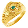 Men's Celtic Band - Yellow Gold Celtic Ring with Emerald