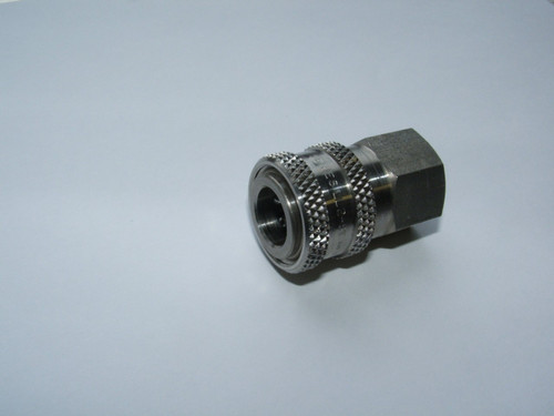 "Stainless Steel 1/4"" Quick Connect Coupler"