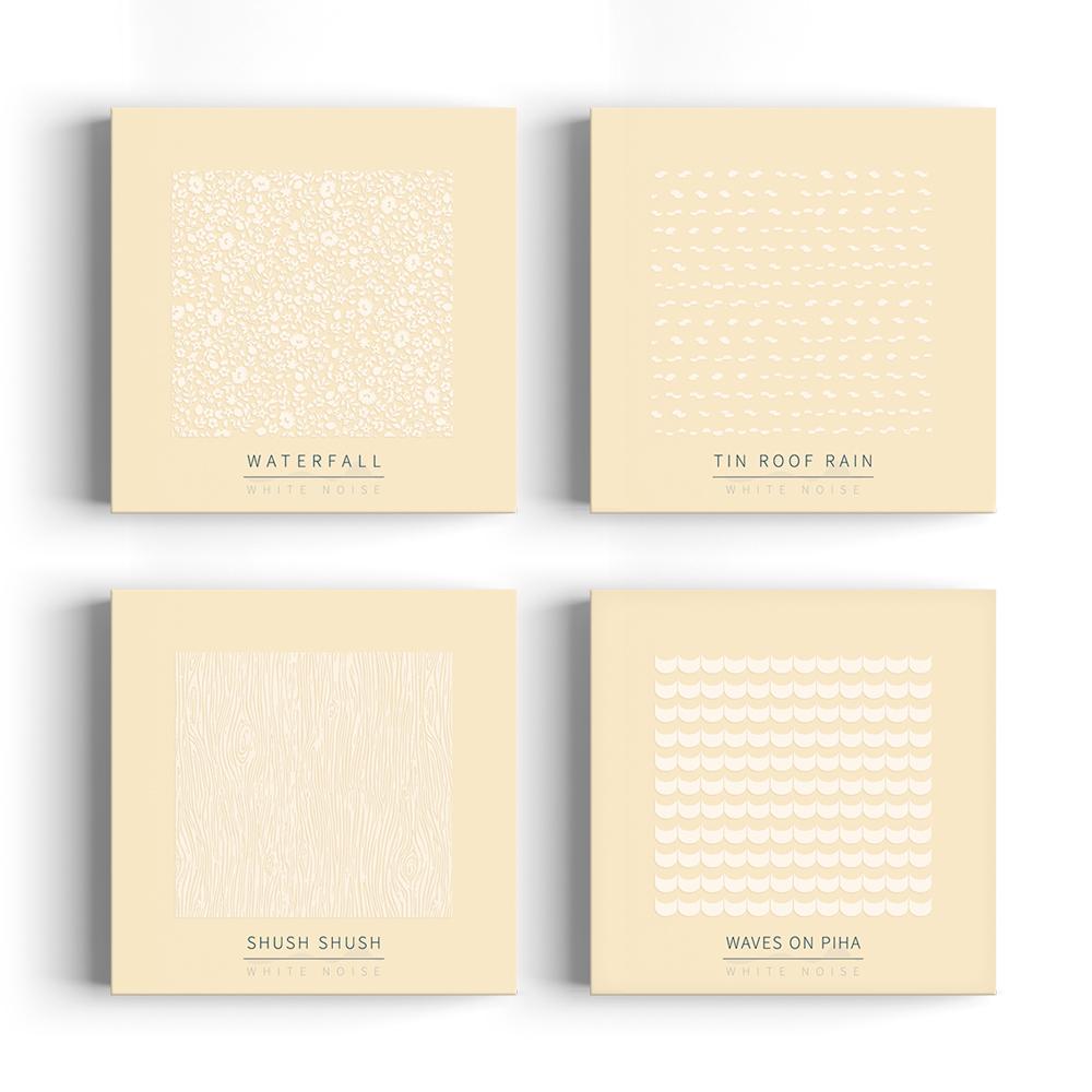 White Noise Bundle - Digital Download