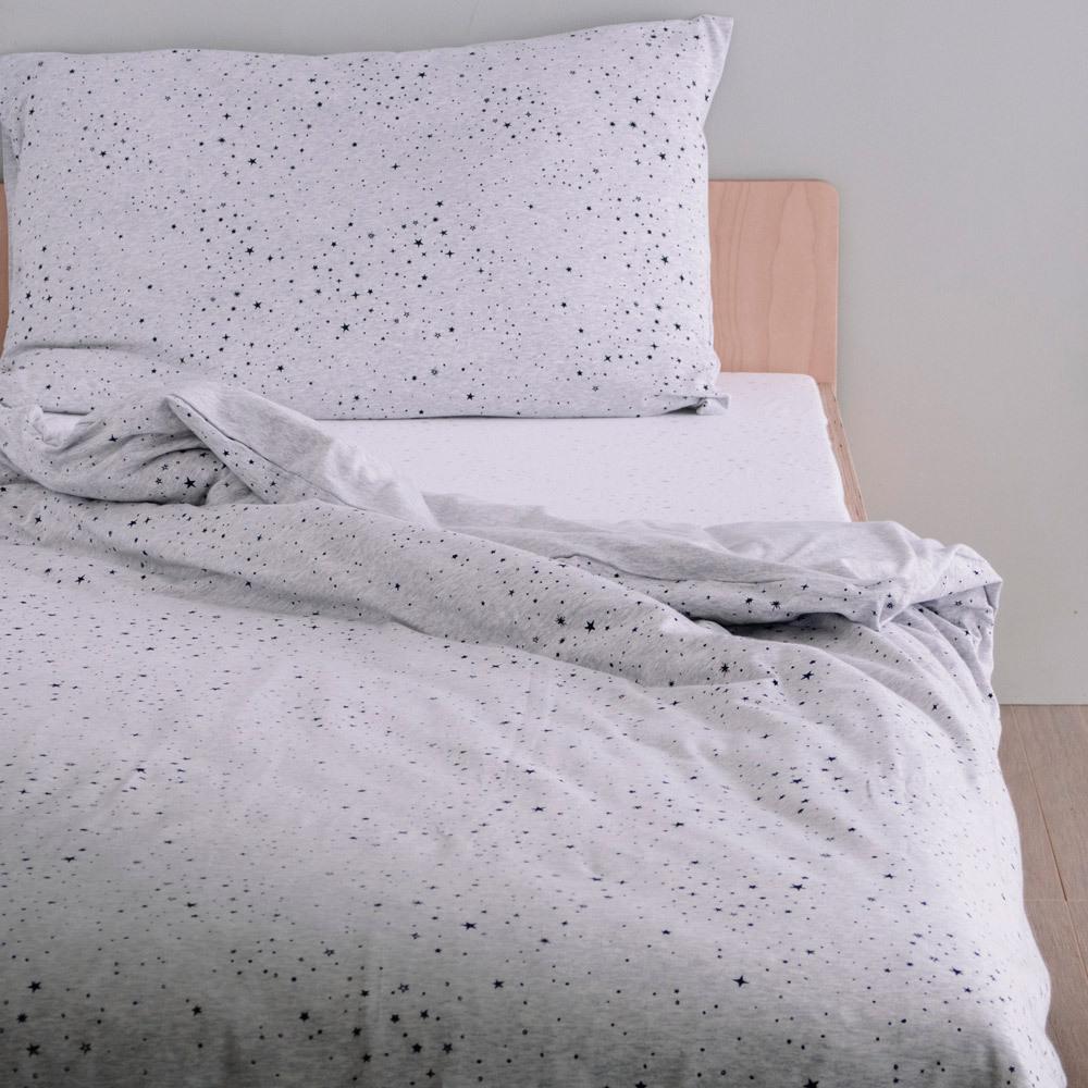 Deluxe Organic Jersey Duvet Cover - Grey Star