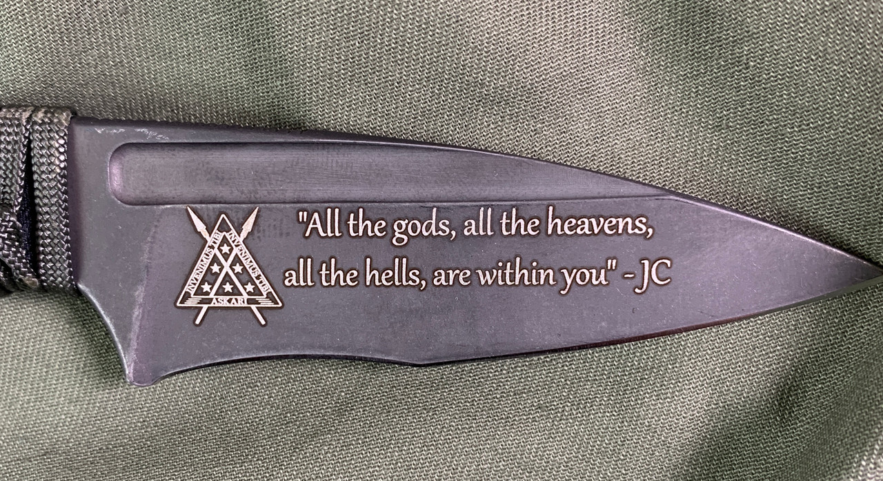 Engraving with Joseph Campbell quote.