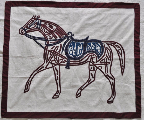 Handmade Egyptian patchwork wall hanging- Arabian Horse-Arabic Calligraphy-Art