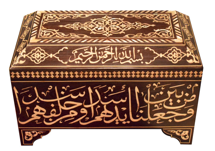 Egyptian-Turkish Islamic Mother of Pearl Wood Trinket Jewelry Box