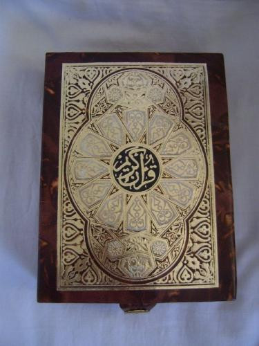 Arabic Koran Quran-Islamic Leather Box