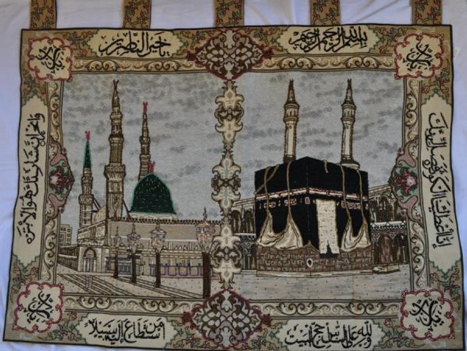 Islamic hand beaded Gobelin wall hanging tapestry Art- Kaaba & prophet mosque