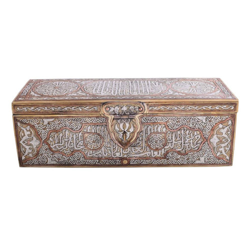 Islamic Mamluk revival silver inlaid brass qalamdan Box-Cairo ware