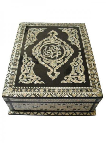 Islamic Mother of Pearl Mosaic Wood Quran Koran Box