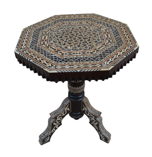Vintage Middle Eastern Coffee Table