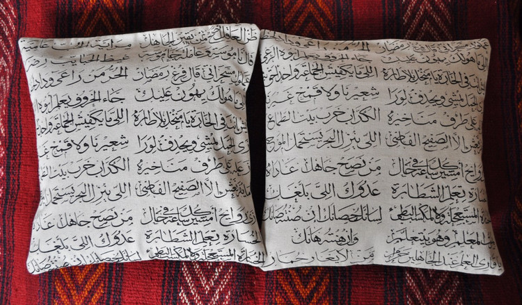 Arabic calligraphy pillow cushions cover