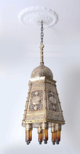 Islamic Mamluk style silver inlaid brass Pendant Chandelier Lamp-Cairo ware- NEW