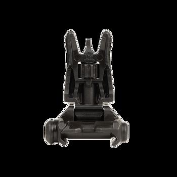 Magpul MBUS Pro Front Sight (MAG275-BLK)