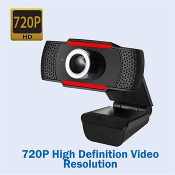 720P Auto Focus Webcam w Mic