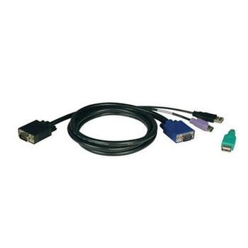 6' PS2 USB KVM Cable Kit