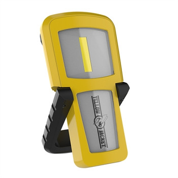 Yj Rechargeable Handheld Light - HL1030R