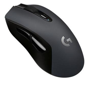 G603 Lightspeed Gaming Mouse