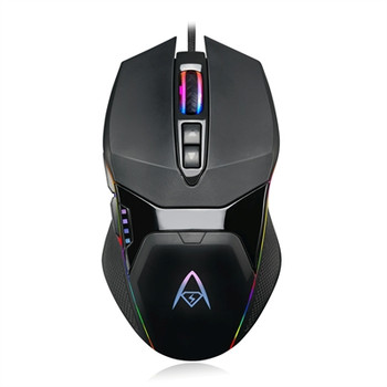 Programmable Gaming Mouse