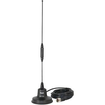 Amateur Dual-Band Hi-Gain Hi-Power Magnet Antenna