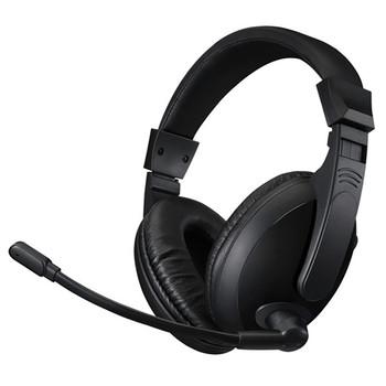 Xtream(TM) H5U Stereo USB Multimedia Headphone/Headset with Microphone
