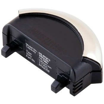 HS-BQC3 Replacement Battery