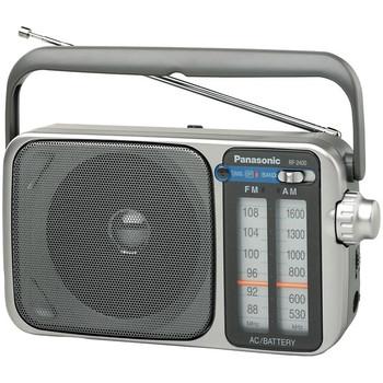 AM/FM AC/DC Portable Radio