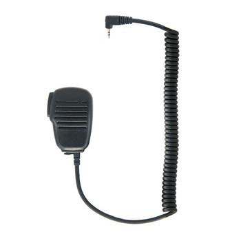 Handheld Speaker Microphone