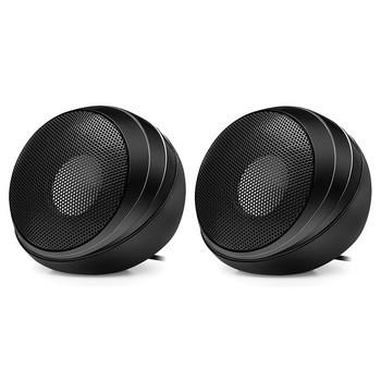 Xtream(TM) S4 USB Stereo Multimedia Desktop Speaker
