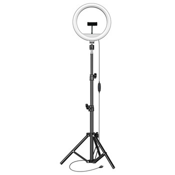 PRO Live Stream LED Selfie RGB Ring Light with Floor Stand (12-Inch, 168 LEDs)