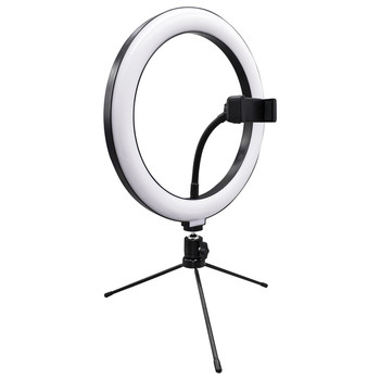 PRO Live Stream 10-Inch LED Selfie RGB Ring Light with Tabletop Stand