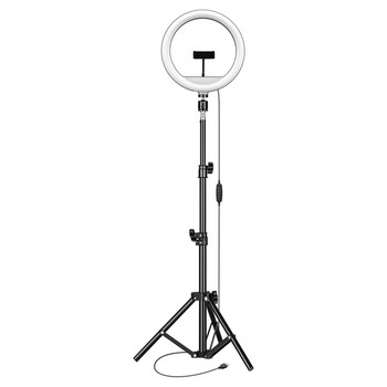 PRO Live Stream LED Selfie RGB Ring Light with Floor Stand (12-Inch, 208 LEDs)
