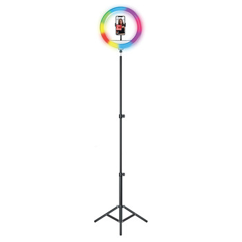 PRO Live Stream LED Selfie RGB Ring Light with Floor Stand (14-Inch, 256 LEDs)