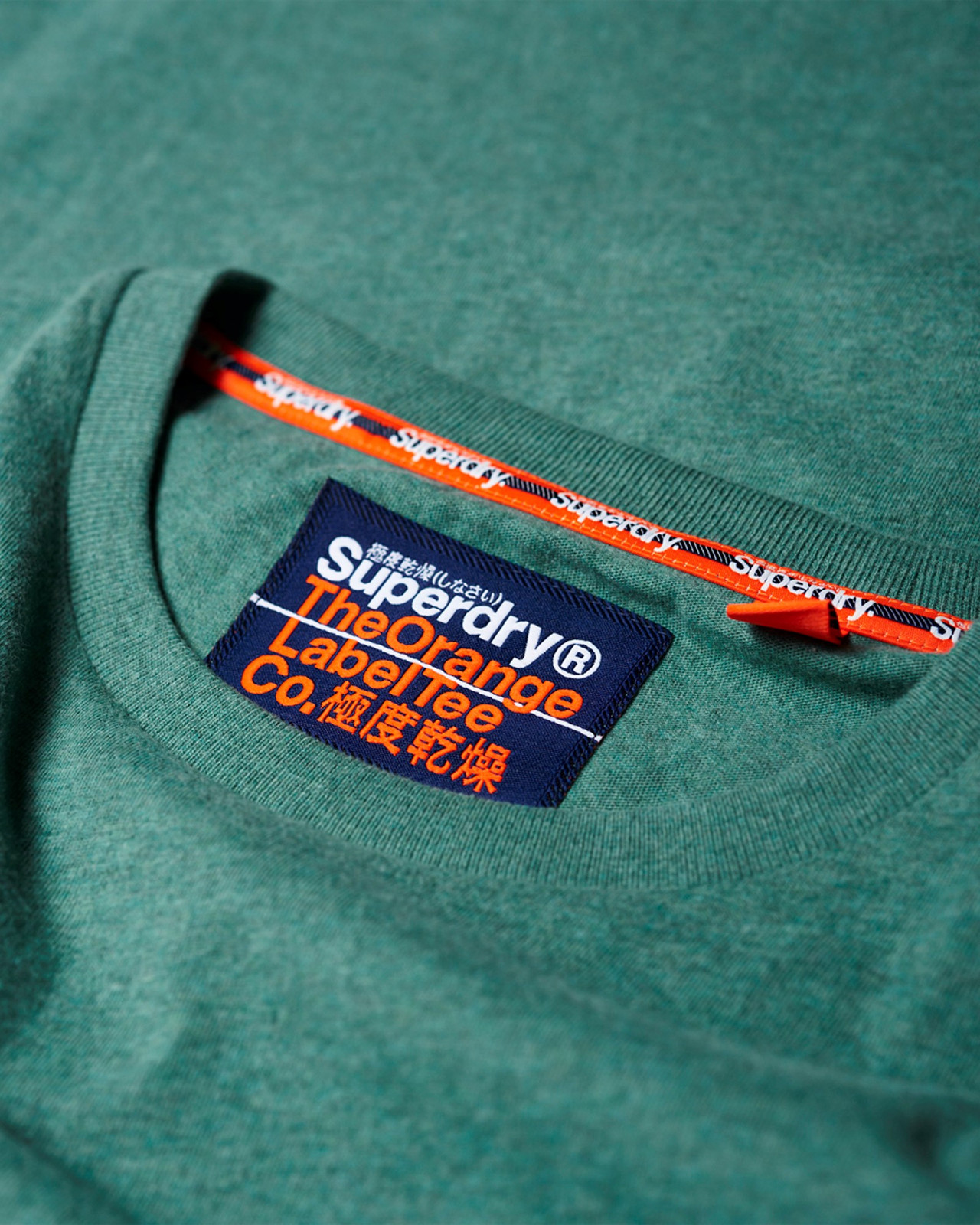 Superdry Mens Orange Label Vintage Embroidery Tee Green Plain T Shirts 4