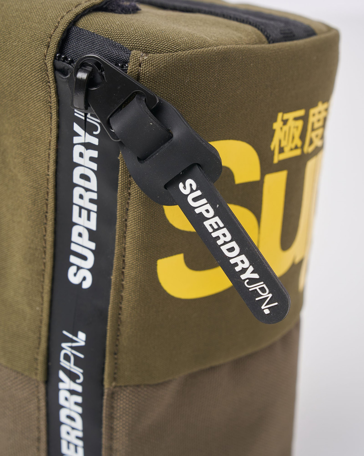 Superdry Mens DOUBLE ZIP PENCIL CASE Green Small Accessories 3