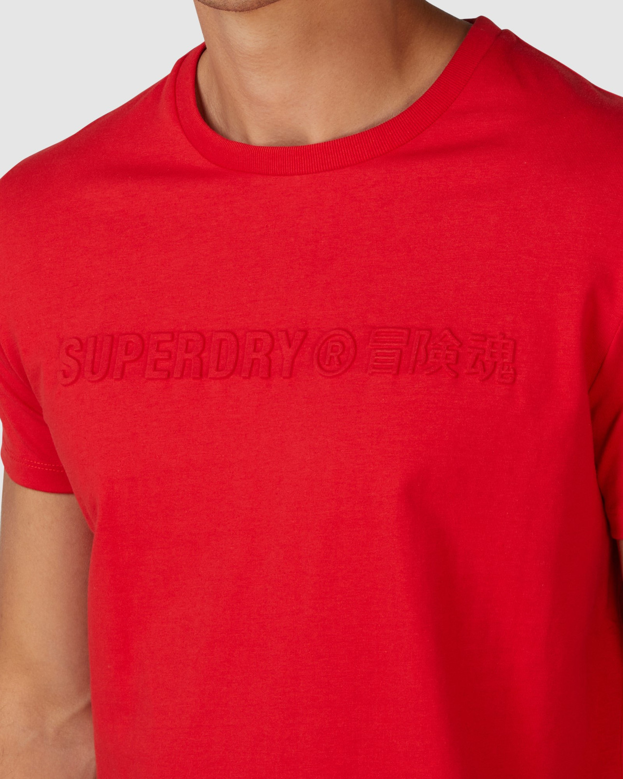 Superdry Mens SPORTSTYLE EMBOSS TEE Red Printed T Shirts 4