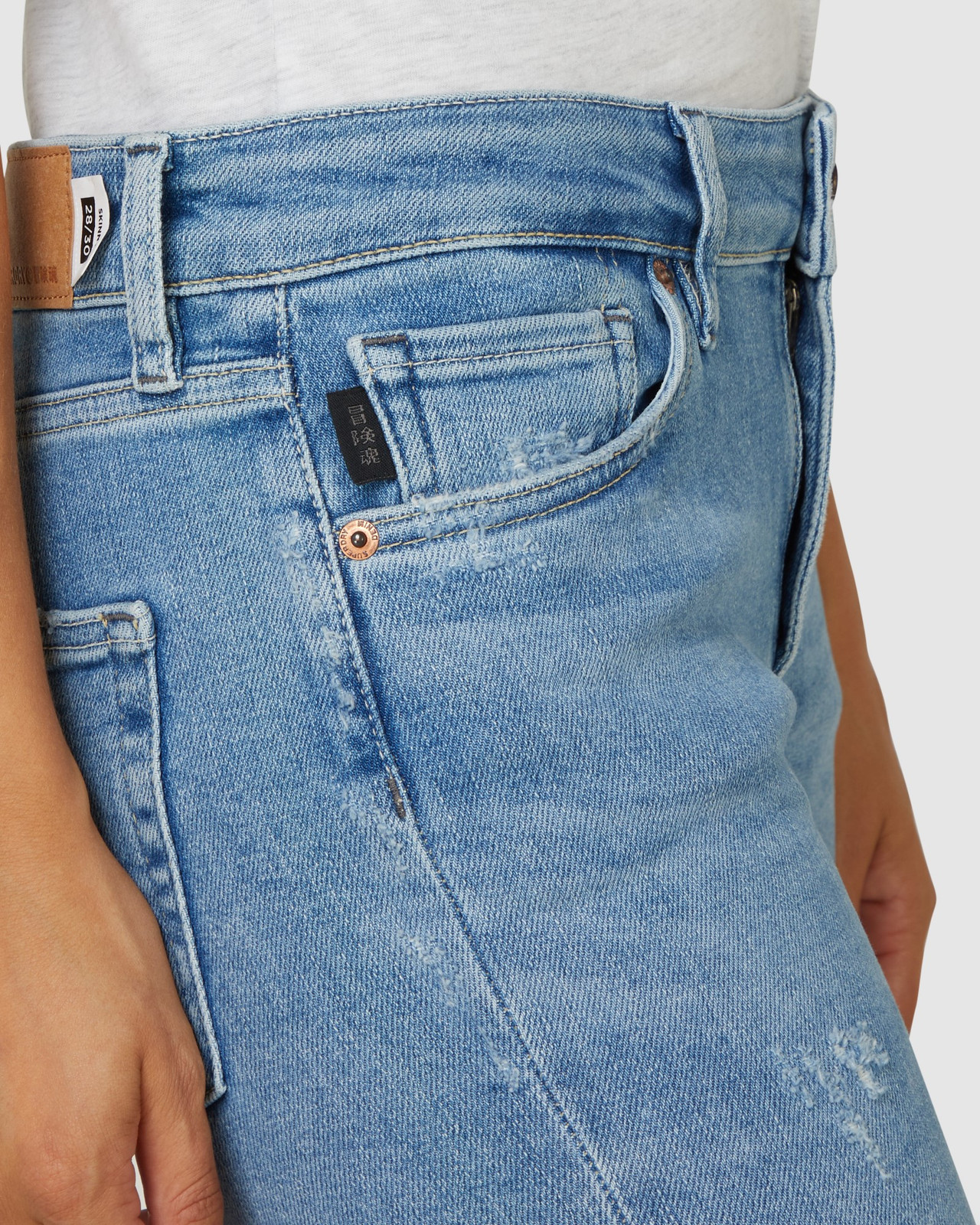 Superdry Womens MID RISE SKINNY Blue Skinny Jeans 11