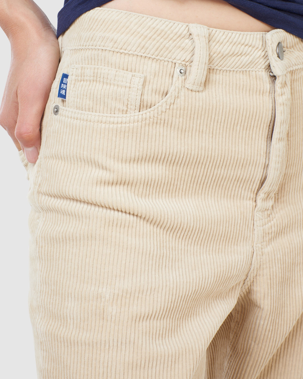 Superdry Womens HIGH SLIM TAPER CORD Neutrals Casual Pants 4