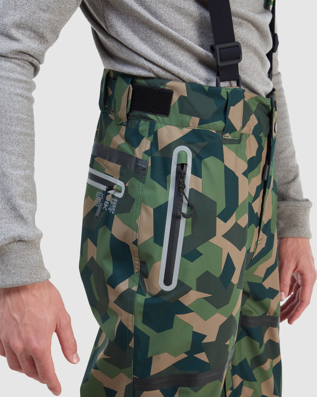 Superdry Mens EXPEDITION SHELL PANT Green Snow Pants 9