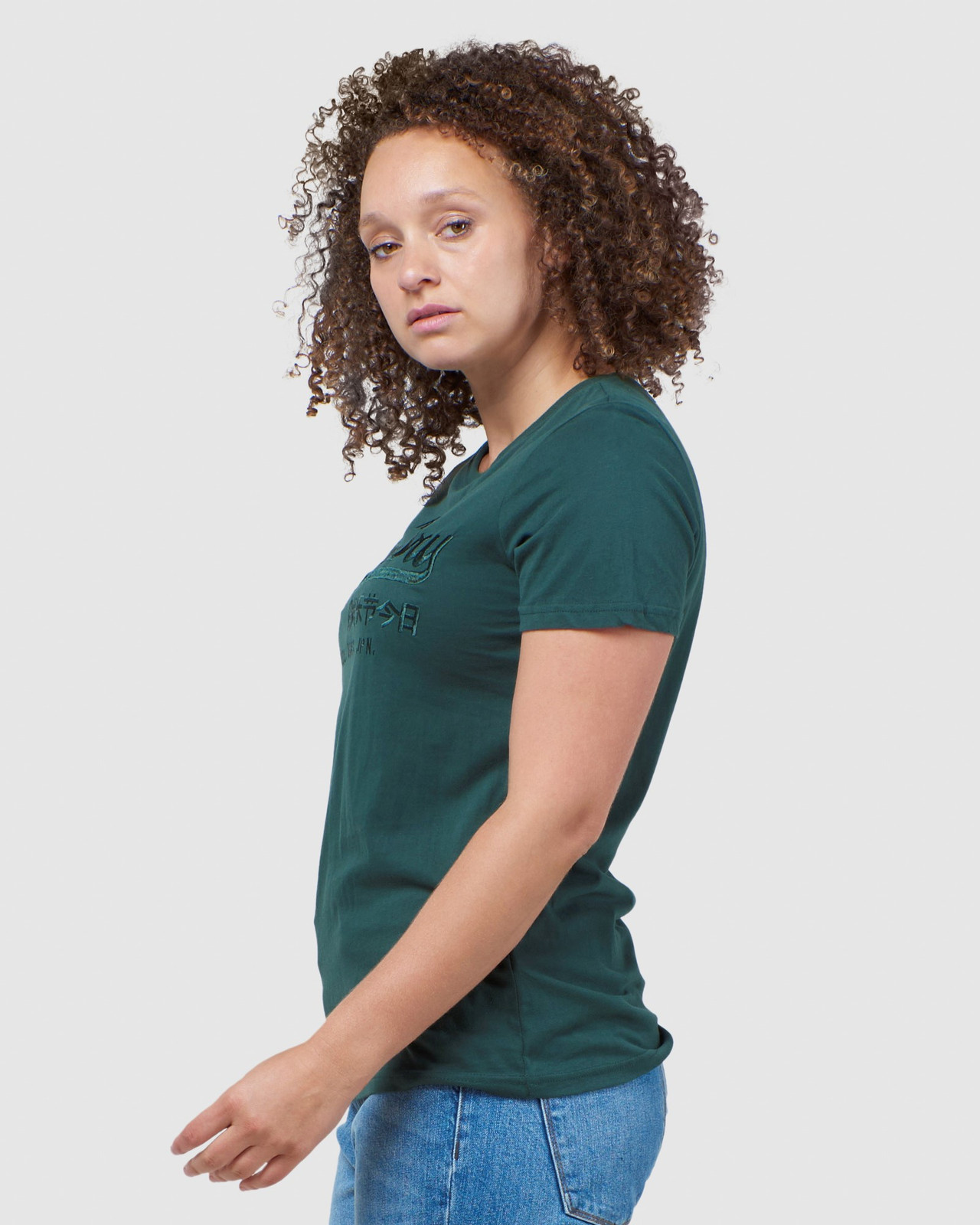 Superdry Womens Vintage Logo Tonal Embroidered Tee Green Printed T Shirts 2