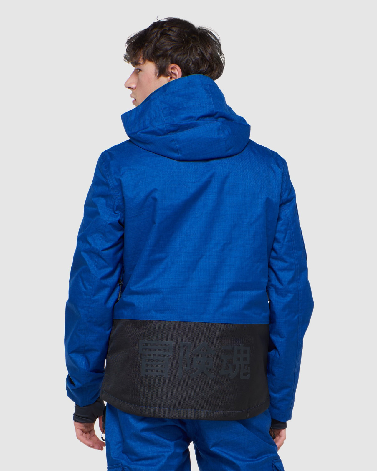 Superdry Mens ULTIMATE MOUNTAIN RESCUE JKT Blue Green Snow Jackets 3