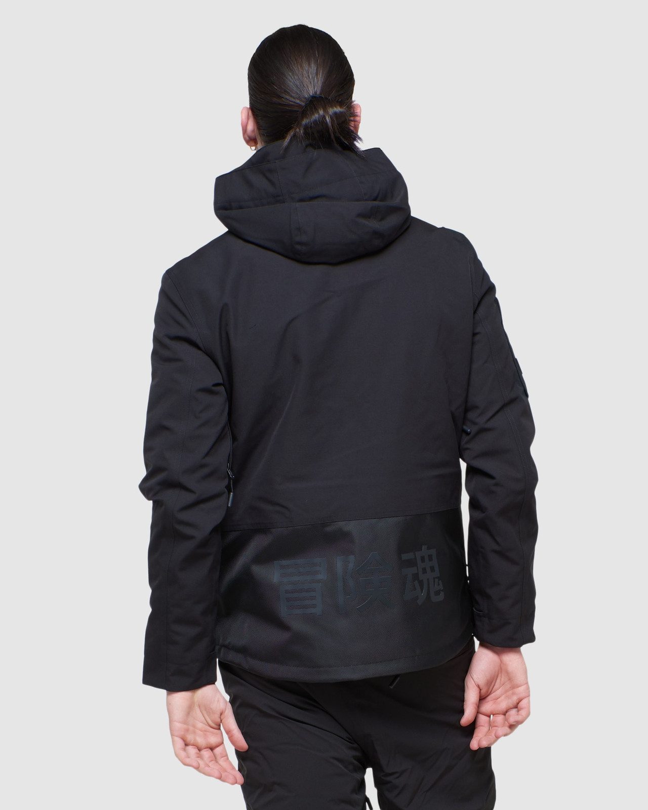 Superdry Mens ULTIMATE MOUNTAIN RESCUE JKT Black Snow Jackets 3