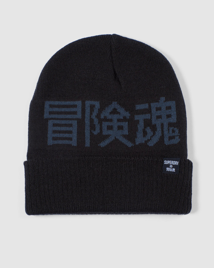 Superdry Snow Beanie Black