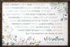 "1st Corinthians Wedding Sign - Large 24""x36"" Framed Sign"