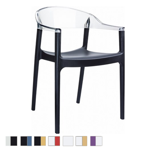 Carmen Dining Chair (Set of 2)