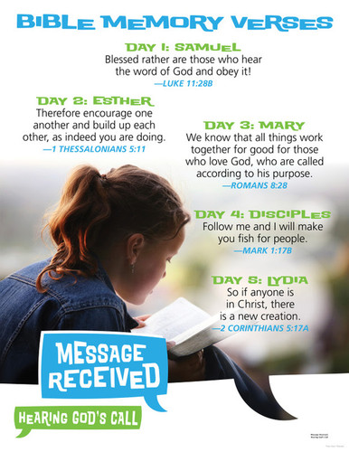 [Message Received VBS] Bible Memory Poster (Poster)