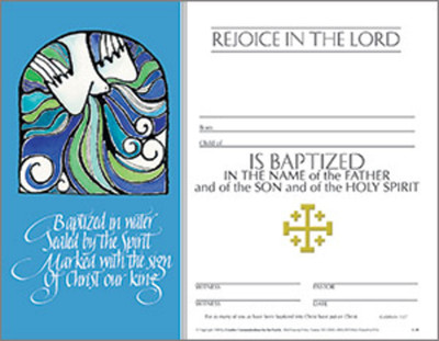 Baptism Certificate: Blank certificate