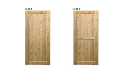 Quick-Ship Door Kit