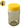 500g glass jar with yellow plastic lid