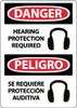 DANGER, HEARING PROTECTION REQUIRED (GRAPHIC) BILINGUAL, 14X10, RIGID PLASTIC