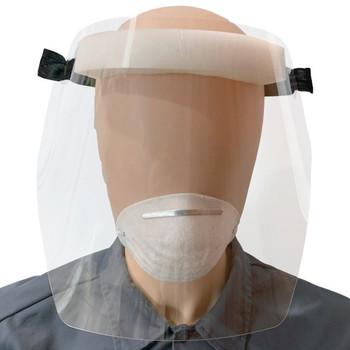 HexArmor Fluid Resistant Full Face Protector - 17-12050
